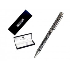 Mens Gift Boxed Deluxe Pen - Celtic Spear Etch Design
